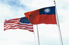 專家:美國撤出阿富汗聚焦印太 台灣國際角色上升