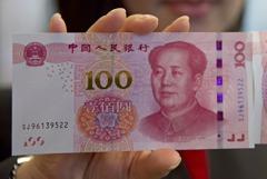 高盛:人民幣10年內將取代日圓 成全球第三大準備貨幣