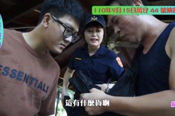 萬安44號演習15日登場 彰警宣導短片讓人噴飯