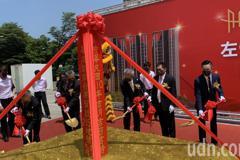 華友聯左營「果貿3期」建案今動土 房價上看3字頭