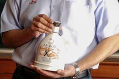 雅沐特釋出Fusion X十周年紀念酒 全球限量1,010瓶