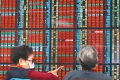 台股量縮收跌28.26點 三大法人賣超39.53億元