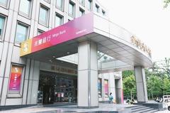 兆豐銀中古屋房貸利率調高至逾1.5% 不影響首購族