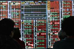 蘋概股不給力台股收跌80.9點 三大法人賣超36.01億