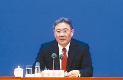大陸書面申請加入CPTPP 專家:爭取亞太經貿主導權