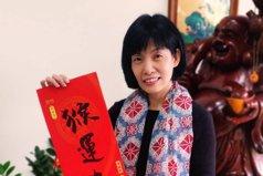 新北市議員周雅玲涉貪300萬交保 檢方將提抗告