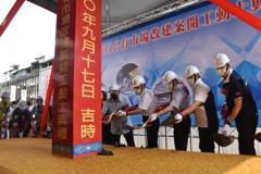 板橋黃石市場改建工程今動土 2024年底完工啟用