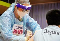 天成醫療體系為桃園高中生首打BNT 少數暈針無礙