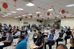 新竹縣議會舉行縣市合併座談會 民代大多反對竹竹合併