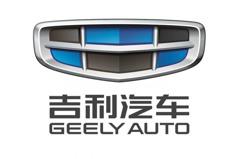中國吉利汽車宣布進軍手機市場 銜接低軌道衛星通訊等技術