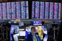 美股震盪收低 油價攀高引發通膨疑慮 投資人關切財報季