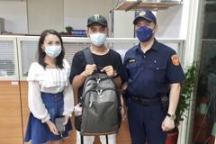 越南大學生遊基隆背包掉落公車站 基警猜出地點找回來