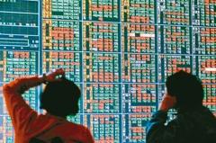 台股翻黑收跌114.85點 三大法人賣超84.33億