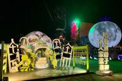 西洋鬼節Halloween 桃園萬聖城月底開門