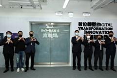 高雄亞灣設5G XR O-RAN實驗場 免費測試平台啟用