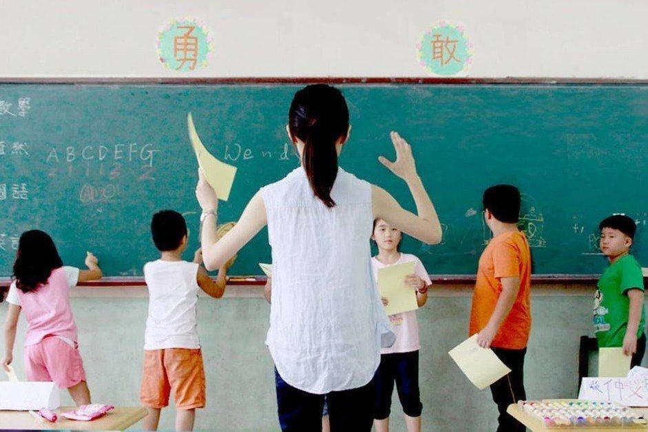 關心實習老師,就是關心下一代教育