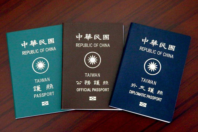 台灣的Realpolitik——再論「Republic of China」下架