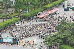 8000人上街 搶救太魯閣