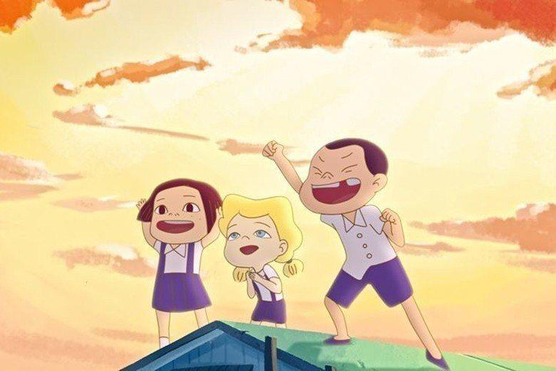 幸福路上:一部講述「迷惘台灣人」的動畫傑作