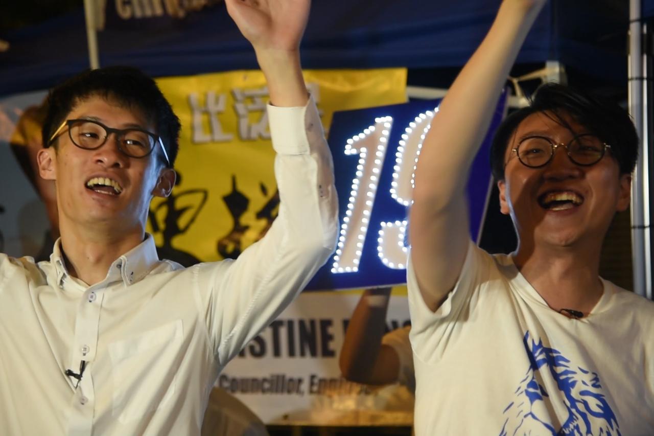 《地厚天高》:香港獨派的青春迷惘之歌