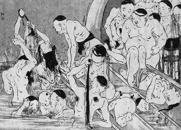 《台灣史不胡說》:從不愛洗澡到洗澡的台灣沐浴史
