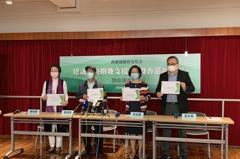 鄭耀棠:粵港澳大灣區「撥地香港」有進展