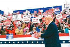 指望美國大選結果有利中國?胡錫進:沒出息!