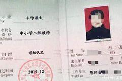 河南女教師招聘成績第一 卻因懷孕未胸透被拒招