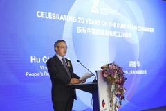 中國歐盟商會 盼年底前敲定歐中投資協定