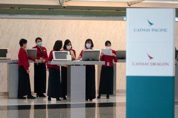 阻變種病毒 香港收緊民航客機「熔斷機制」