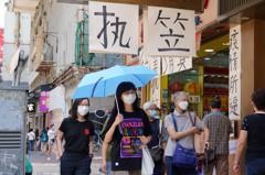 總商會:香港疫下損失772億美元 再不通關恐一蹶不振