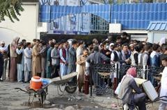 被指為美培養狼群的阿富汗美利堅大學 600人撤離失敗