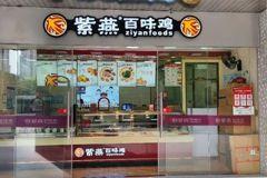 上海連鎖熟食店鼠逃竄 即將上市 夫妻肺片1年就賣8億
