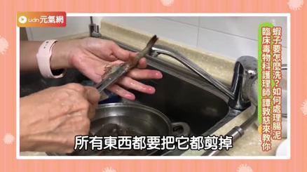 洗菜要不要加小蘇打?譚敦慈教你日常洗蔬果3秘訣