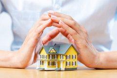 房市管制央行滾動式檢討| 政策一把抓| 房市新訊| 房地產