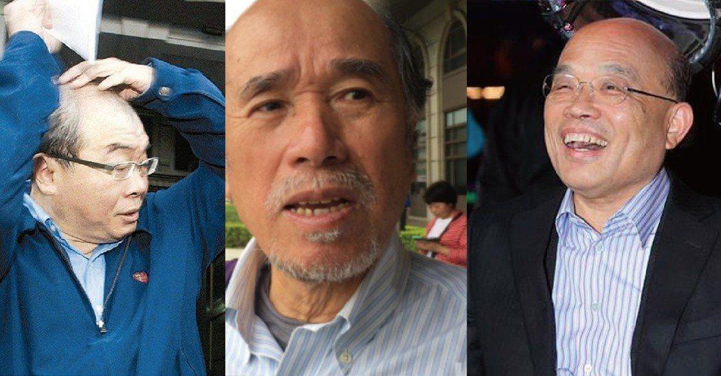 邱毅(左)、蔡丁貴(中)、蘇貞昌(右)。取自報系資料照、臉書