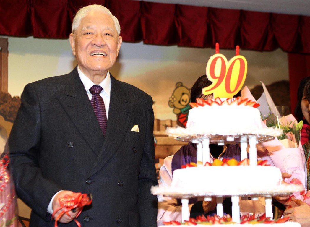 前總統李登輝九十歲壽宴。 聯合報系資料照