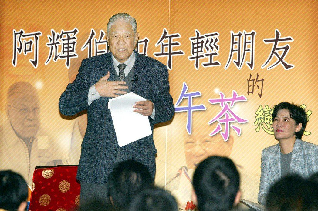 前總統李登輝(左)2007年12月在台北圓山飯店與年輕朋友面對面座談,會中對執政...