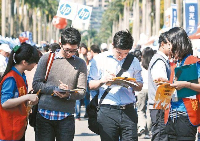 台灣有超過百分之四的失業率,大學以上失業率超過百分之五。 本報資料照片