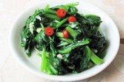 在家炒菜卻發苦發澀?營養師教把綠葉菜炒出美味