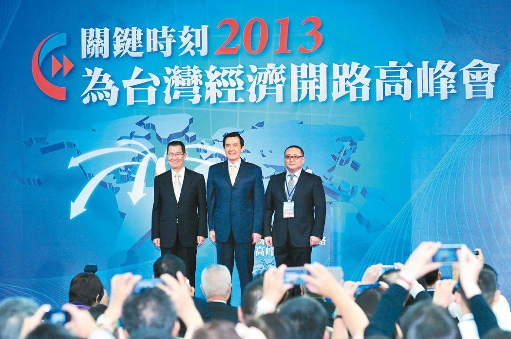 聯合報系昨天舉辦「關鍵時刻2013:為台灣經濟開路高峰會」,馬英九總統(中)、前...