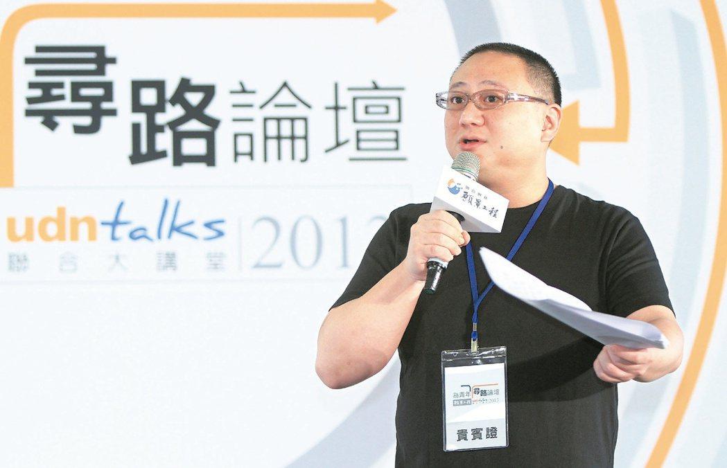 聯合報系董事長王文杉出席「為青年尋路」論壇致詞。 記者曾學仁/攝影