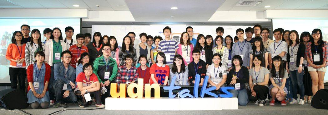 聯合報系願景工程工作室昨天上午於臺北文創舉辦「為青年尋路論壇」,與青年學子分享逐...