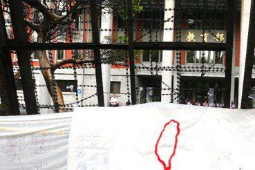 台灣教育翻轉思考之一》如果取消教育部,台灣會怎樣?