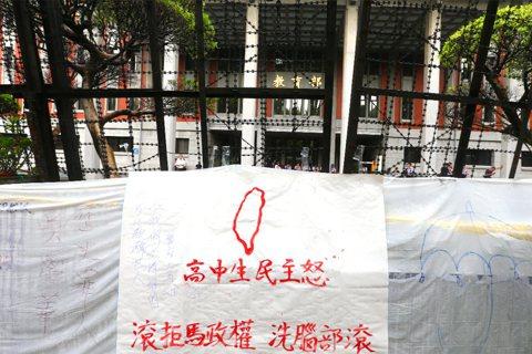 如果取消教育部,台灣會怎樣?