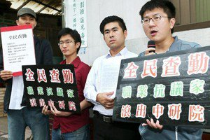 你有資格說王炳忠沒有資格罵黃國昌嗎?