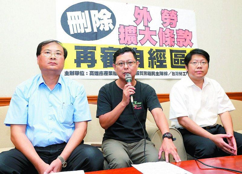 台灣勞工陣線秘書長孫友聯(中)。 記者余承翰/攝影