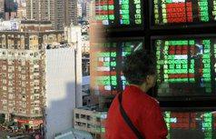 現在是買房or買股的時機?