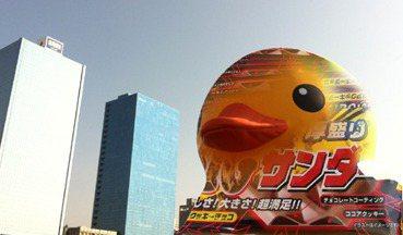 不「一窩蜂」的新聞,還是台灣嗎?