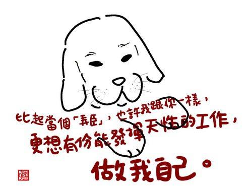 狗界中真有像由史努比出任的狗律師的話,牠可能會挺身而出,為狗同胞們打一場釐清狗–...